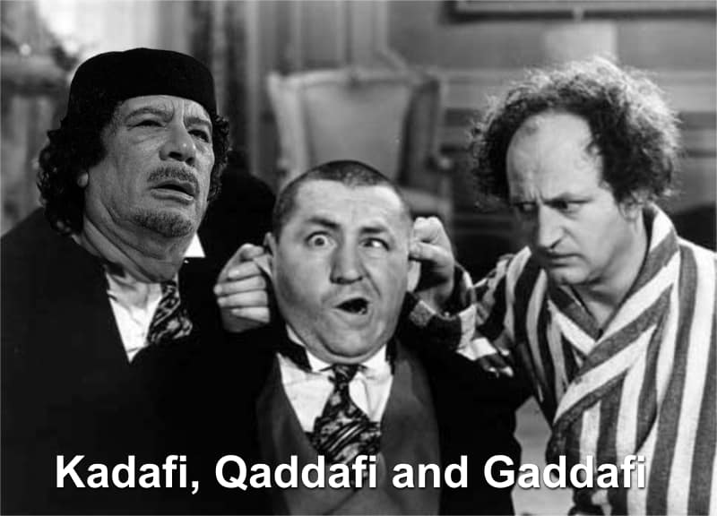 Rare picture of Kadafi, Qaddafi and Gaddafi
