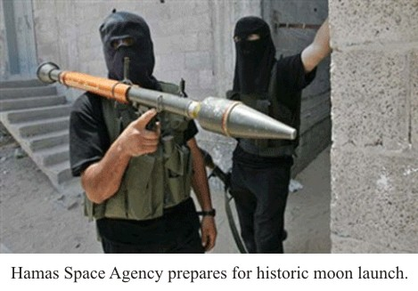 Palestinians Prepare Moon Launch