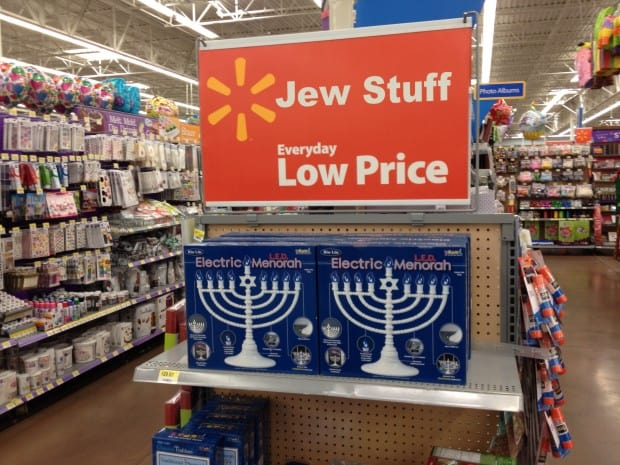 Happy Walmart Hanukkah